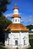 Vecchia chiesa in Sergiev Posad, Russia Immagine Stock