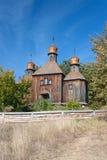 Vecchia chiesa ucraina Immagini Stock