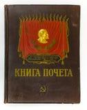 Vecchia copertina di libro sovietica Fotografia Stock Libera da Diritti