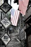 Vecchia costruzione cinese Fotografia Stock