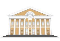 Vecchia costruzione classica Fotografia Stock Libera da Diritti