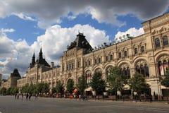 Vecchia costruzione della GOMMA. Mosca Immagine Stock
