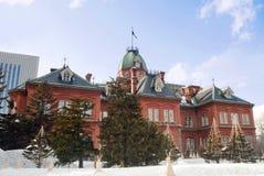 Vecchia costruzione di governo dell'Hokkaido Immagini Stock Libere da Diritti