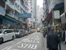 Vecchia costruzione in Hong Kong, via concentrare, Hong Kong Immagini Stock Libere da Diritti