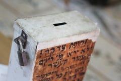 Vecchia donazione ebrea Fotografie Stock
