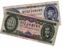 Vecchia forint ungherese Fotografia Stock