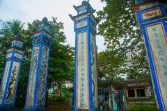 Vecchia fortezza Un frammento della decorazione, TONALITÀ, VIETNAM Fotografia Stock Libera da Diritti