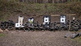 vecchia gamma di fucilazione Immagini Stock Libere da Diritti