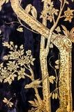 Vecchia immagine degli alberi ed uccelli e libellula Immagine Stock