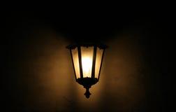 Vecchia lampada di vetro e del metallo Immagini Stock Libere da Diritti