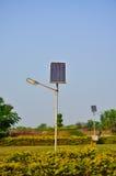 Vecchia lampada solare Immagini Stock Libere da Diritti