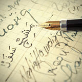 Vecchia lettera araba Fotografie Stock Libere da Diritti