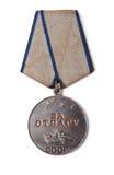 Vecchia medaglia sovietica Immagine Stock Libera da Diritti
