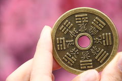Vecchia moneta antica cinese Immagini Stock