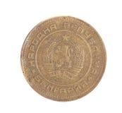 Vecchia moneta bulgara. Immagini Stock