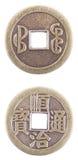 Vecchia moneta cinese Immagine Stock