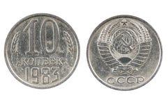 Vecchia moneta dei kopeks 1983 dell'URSS 10 Immagini Stock
