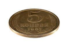 Vecchia moneta del copeck del Soviet cinque isolata su fondo bianco Fotografia Stock