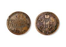 Vecchia moneta russa Fotografia Stock
