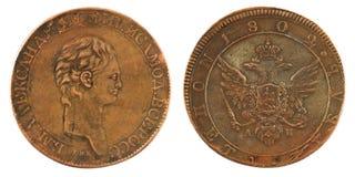 Vecchia moneta russa Fotografia Stock Libera da Diritti