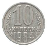 Vecchia moneta russa dei centesimi Immagini Stock