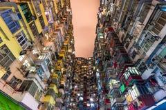 Vecchia multi proprietà Cina di architettura di colore di Hong Kong Residential Immagine Stock Libera da Diritti