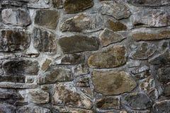 Vecchia parete di pietra del monastero Immagine Stock Libera da Diritti