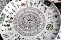 Vecchia porcellana cinese. immagine stock