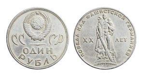 Vecchia rublo Fotografia Stock Libera da Diritti