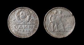 Vecchia rublo sovietica. 1924. Fotografia Stock Libera da Diritti