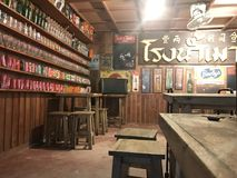 Vecchia scuola bar&restaurant fotografie stock libere da diritti