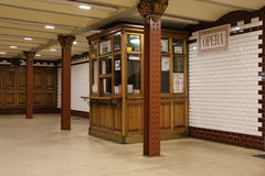 Vecchia stazione della metropolitana di Budapest Fotografie Stock Libere da Diritti
