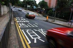 Vecchia strada di punta Fotografia Stock Libera da Diritti