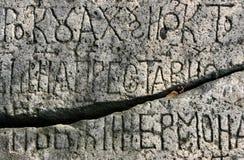 Vecchia tomba fotografia stock libera da diritti