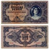Vecchia valuta 500 (Ungheria) di denominazione Fotografie Stock Libere da Diritti