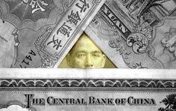 Vecchia valuta cinese. Immagine Stock