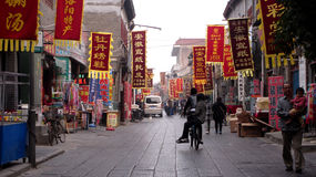 Vecchia via in Cina Fotografie Stock Libere da Diritti