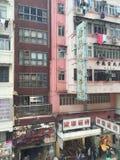Vecchia via di Hong Kong Immagini Stock Libere da Diritti