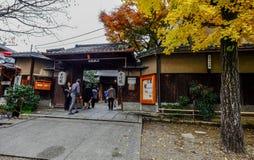 Vecchia via di Kyoto, Giappone fotografie stock libere da diritti