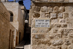 Vecchia vista di Gerusalemme Immagine Stock