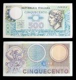 Vecchie banconote italiane Fotografie Stock