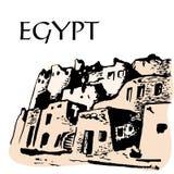 Vecchie case nel deserto egiziano Città dell'oasi di Siwa Fotografia Stock Libera da Diritti