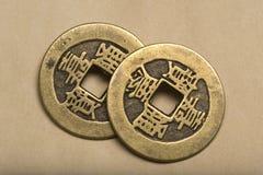 Vecchie monete cinesi. Fotografia Stock