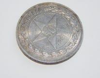Vecchie monete d'argento dei kopeks 1921 dell'URSS 50 Immagini Stock Libere da Diritti