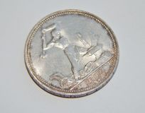 Vecchie monete d'argento dei kopeks 1927 dell'URSS 50 Fotografia Stock Libera da Diritti