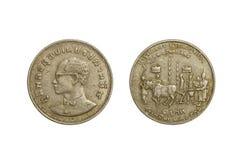 Vecchie monete tailandesi 1 baht Immagine Stock