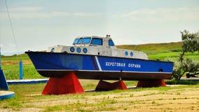 Vecchie navi da guerra militari dell'URSS Fotografia Stock