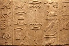 Vecchie scritture antiche dell'Egitto Fotografie Stock Libere da Diritti