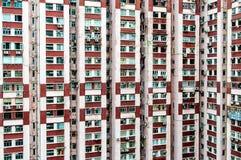 Vecchio alloggio a Hong Kong Fotografie Stock