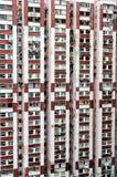 Vecchio alloggio a Hong Kong Fotografia Stock Libera da Diritti